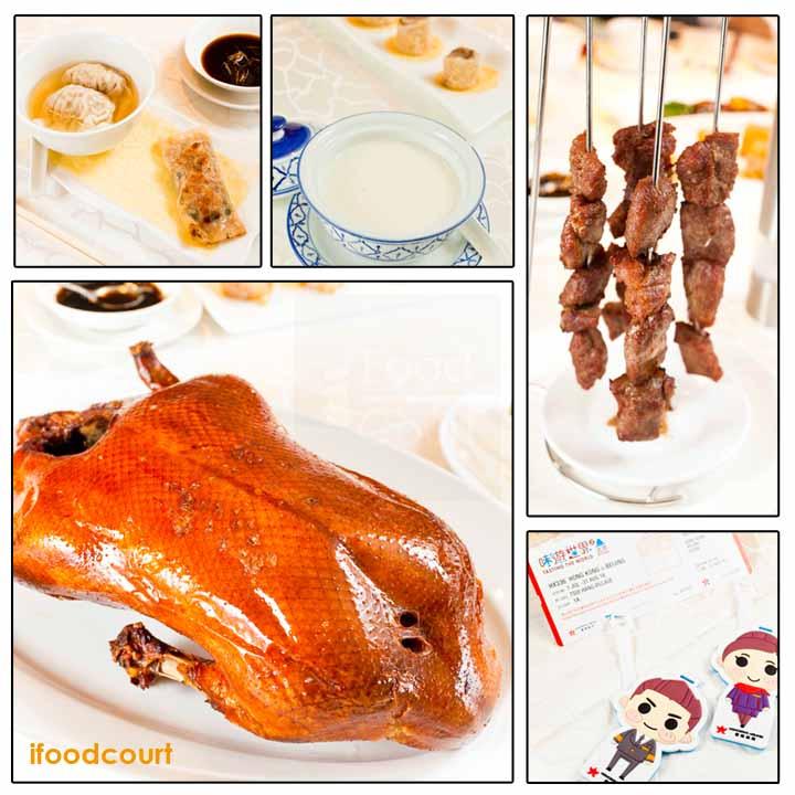 翠亨村片皮鴨、冰花燉官燕 、王府井孜然羊肉串