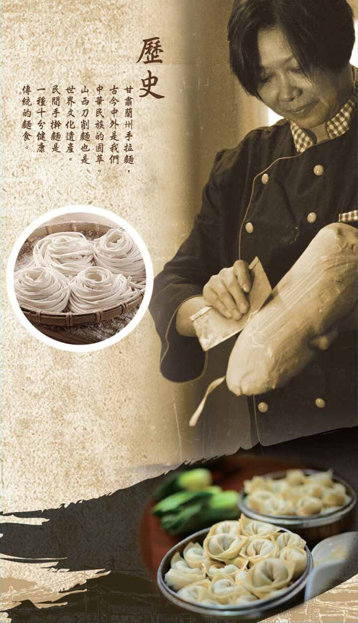 甘蕭蘭州手拉麵,古今中外是我們中華民族的國萃。山西刀削麵也是世界文化遺產。 民間手擀麵是一種十分健康傳統的麵食。