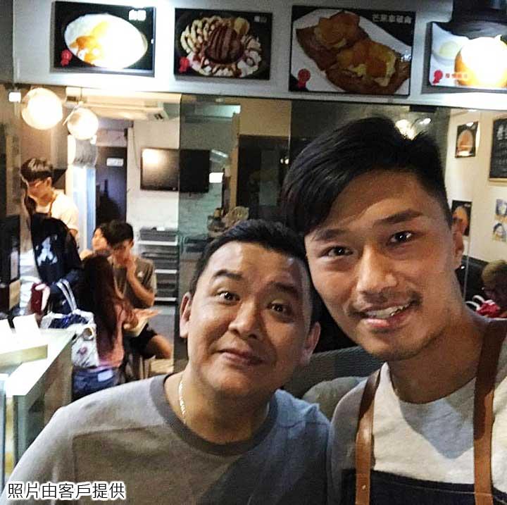 Mark Lui(雷頌德)