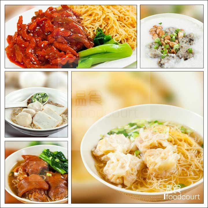 鯪魚球粥、雲吞麵、京都炸醬麵、魚蛋麵 - 豬手麵