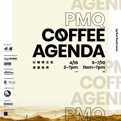 PMQ Coffee Agenda